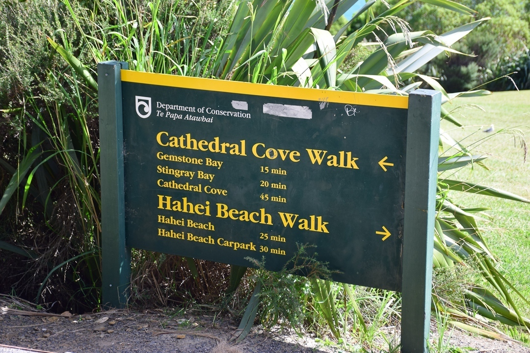 the distances for the walk to cathedral cove