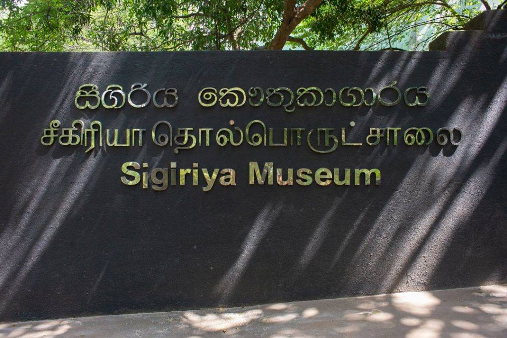 Sigiriya Museum is one of the best things to do in Sigiriya
