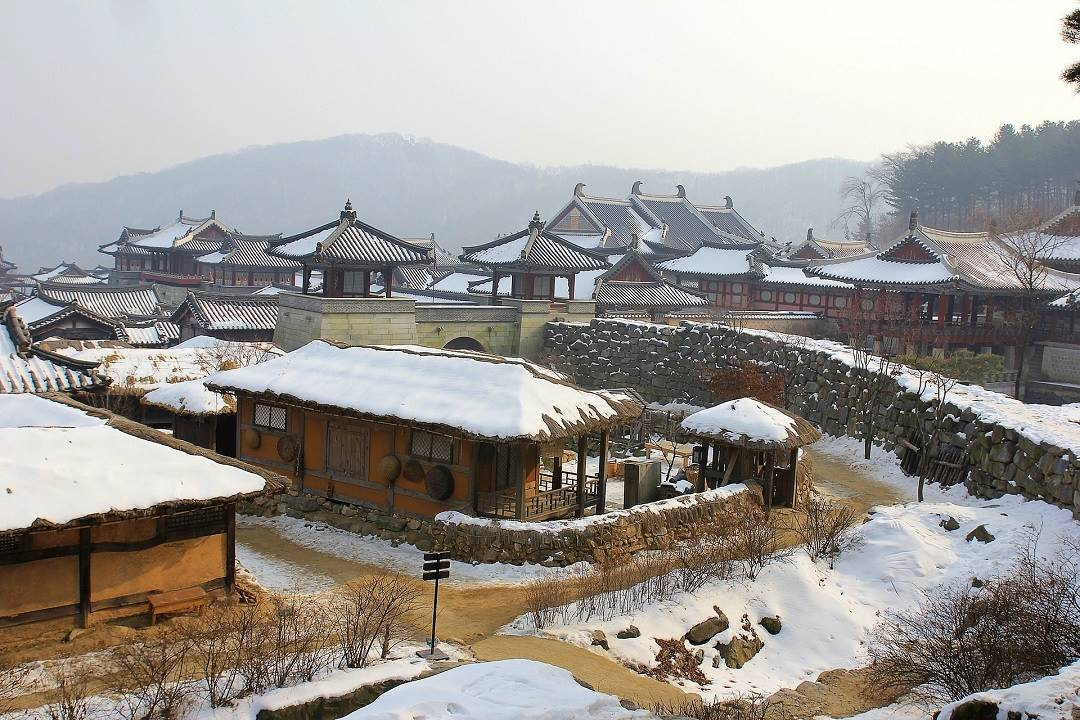 A traditional folk village in South Korea.